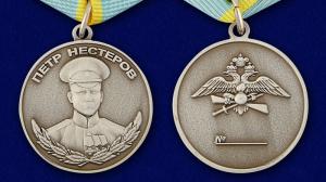 medal-nesterova-5.1000x800