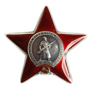 Орден красной звезды-500x500